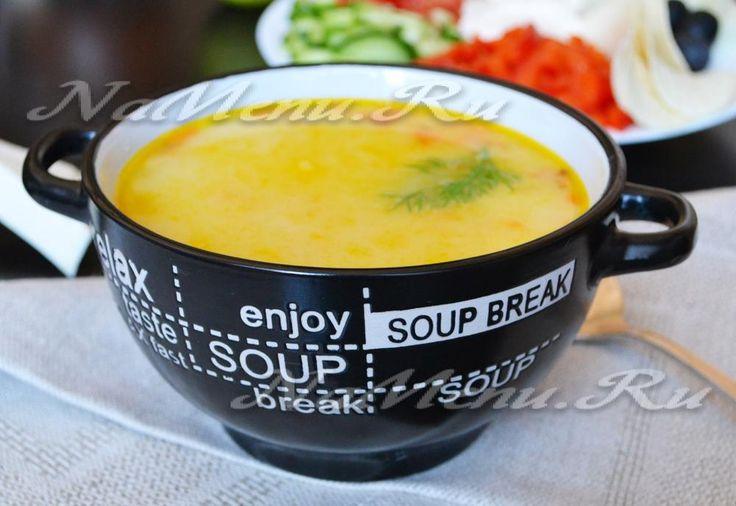 Сырный суп, рецепт с плавленым сыром и курицей
