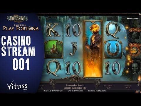Игровые аппараты эммуляторы casino free online promotion