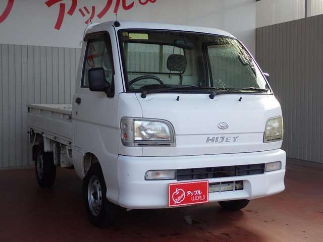 MT5! PS!Cheap used 2003 Daihatsu Hijet Truck for Sale, ready to ship. CAR FROM JAPAN is the best way to buy cheap second hand Japanese cars. Import directly from Japan with confident. http://autopartstore.pro