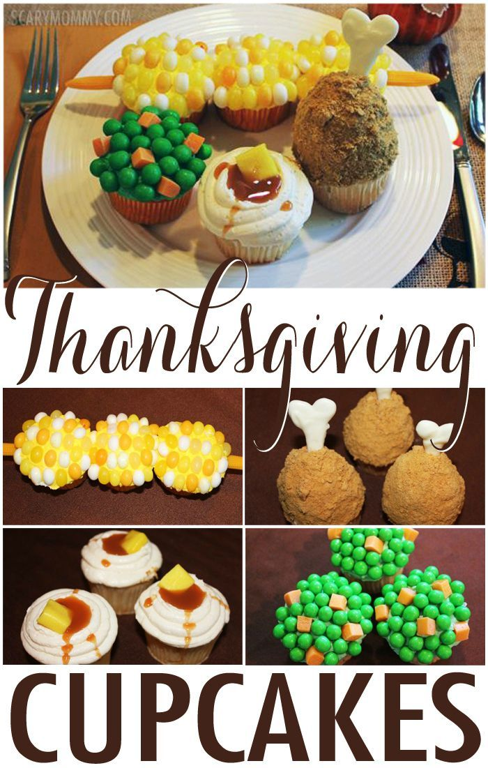 You do not have to be Martha Stewart to create a cupcake masterpiece. Not even close. Here are some amazing Thanksgiving Cupcakes even YOU can make. Really. Try this holiday-themed dessert treat idea via the Scary Mommy Recipe Box - your family will be amazed!
