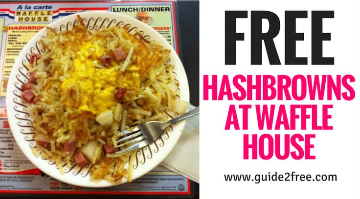 GetFREE Hashbrowns at Waffle House. Join the regulars club and get a coupon for free hash browns with up to 2 toppings. Dine in only. Not valid with any other coupon or promotion. Valid only at participating locations. You will also getcoupons, news and other fun stuff in your inbox just for being a member.Waffle Houserestaurants have offered the unbeatable combination of good food with outstanding service since 1955.