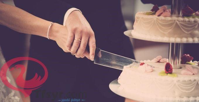 تفسير رؤية كتب الكتاب في المنام للعزباء والمتزوجة 5 Cake Desserts Food