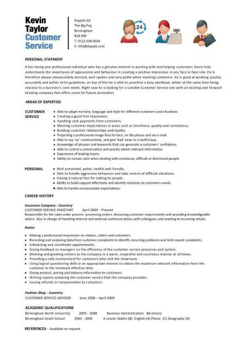 sample resume for career change to customer service