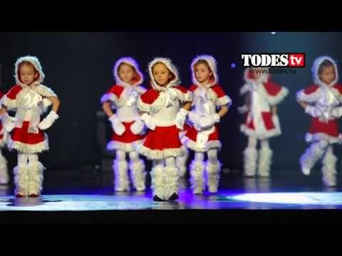 Спасибо вам наши детишки! Мы вас очень любим! Часть первая Лето 2013. Танцы для детей. Танцы в Ростове, набираем детей с 3-х лет (мальчики и девочки) Мы обуч...
