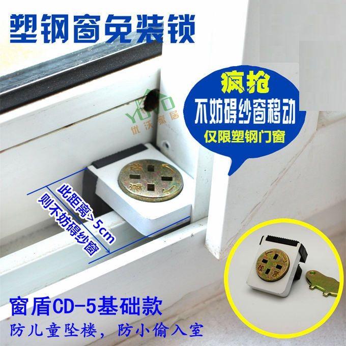 $16.80 (Buy here: https://alitems.com/g/1e8d114494ebda23ff8b16525dc3e8/?i=5&ulp=https%3A%2F%2Fwww.aliexpress.com%2Fitem%2FWindow-lock-translational-sliding-window-lock-free-perforating-child-safety-window-lock%2F32644716151.html ) Window lock translational sliding window lock free perforating child safety window lock for just $16.80