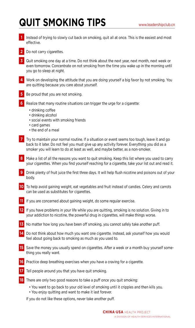 smoking advantages essay