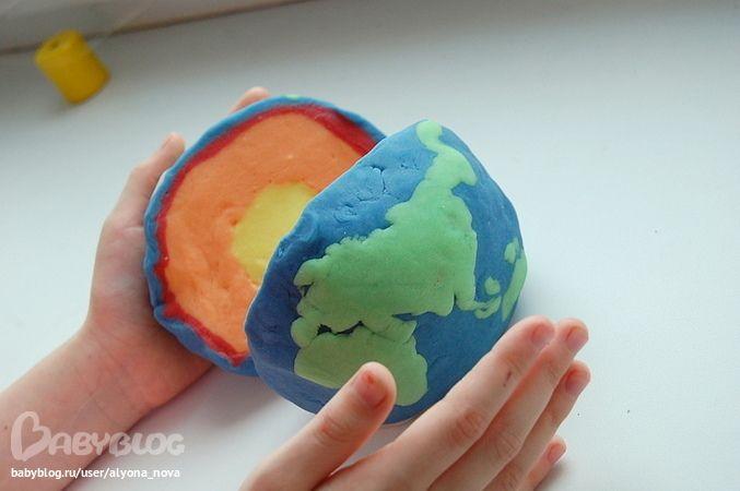 Весь мир в твоих руках - Babyblog.ru