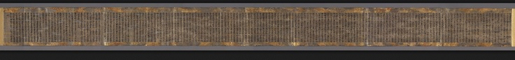 """This is 19th Chapter of Lotus Sutra that is one of the most purpolar sutra from Mahayana Buddhism. And it is from 12th century. Link """" http://www.googleartproject.com/collection/tokyo-national-museum/artwork/hoke-kyo-lotus-sutra-hosshikudoku-chapter/453012/#details"""""""