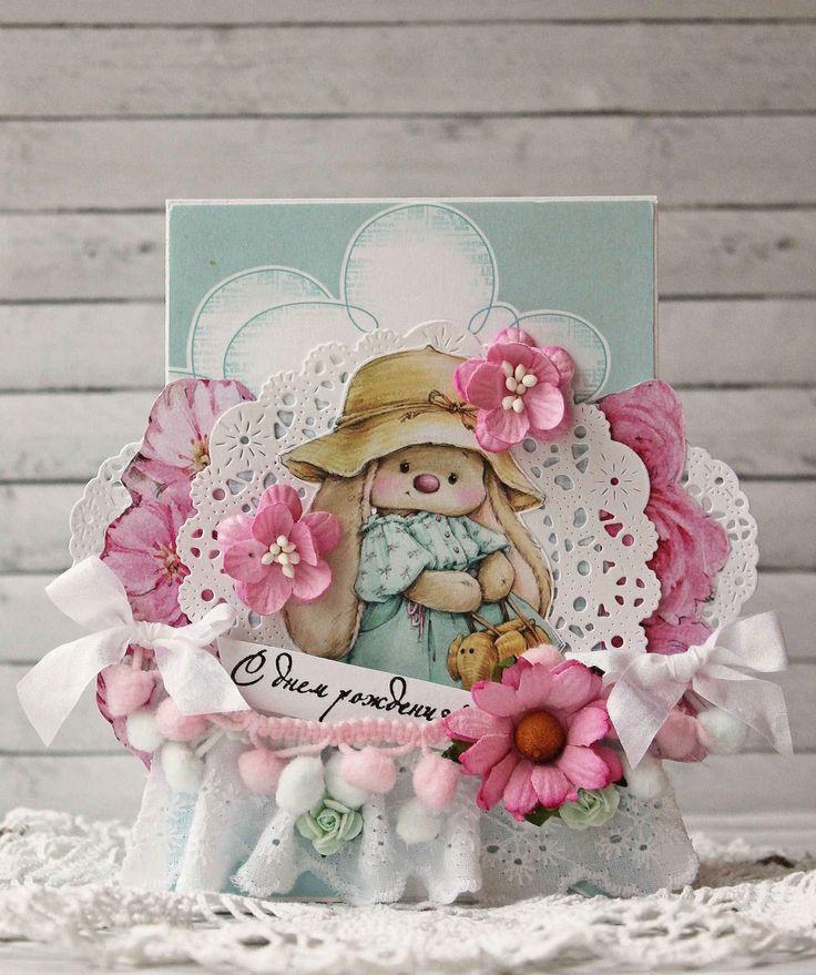 Днем россии, скрапбукинг открытка на 1 годик девочке