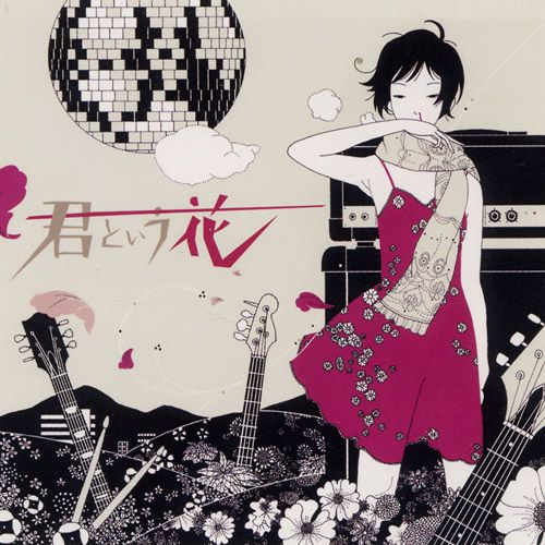 Asian Kung Fu Generation album cover - Yusuke Nakamura