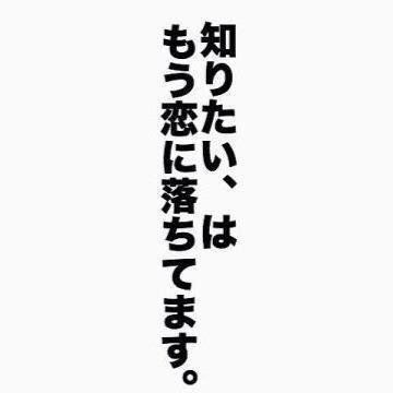 Copy writing(@Copy__writing)さん | Twitterの画像/動画