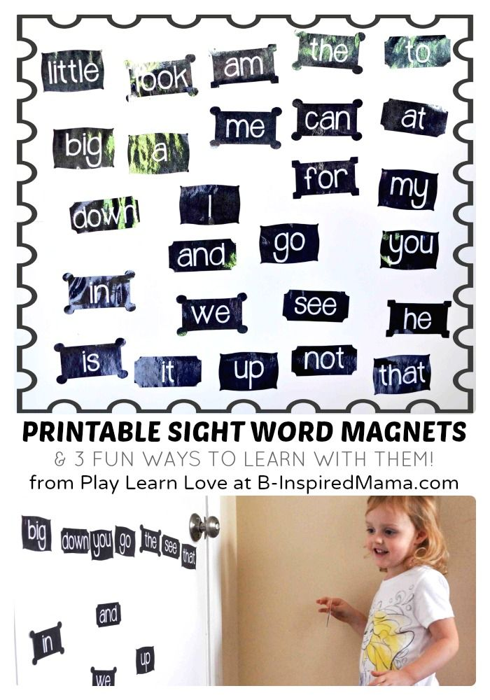 Printable Sight Word Magnets