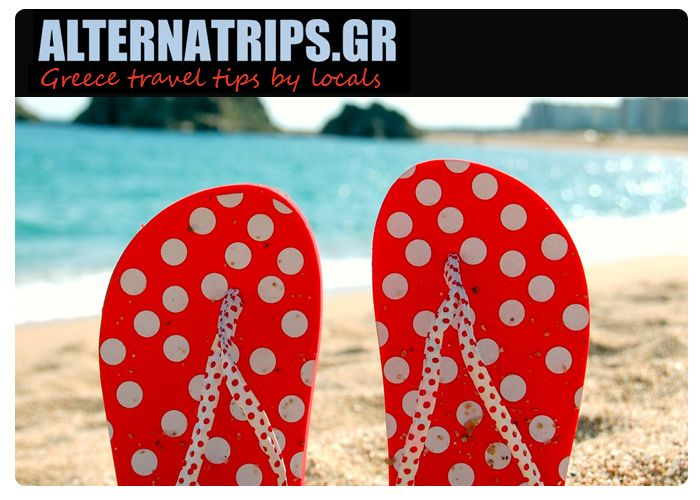 Allegria Web Agency in Greece | Κατασκευή Ιστοσελίδας. Posters for www.alternatrips.gr, a travel site about Greece Travel by locals.