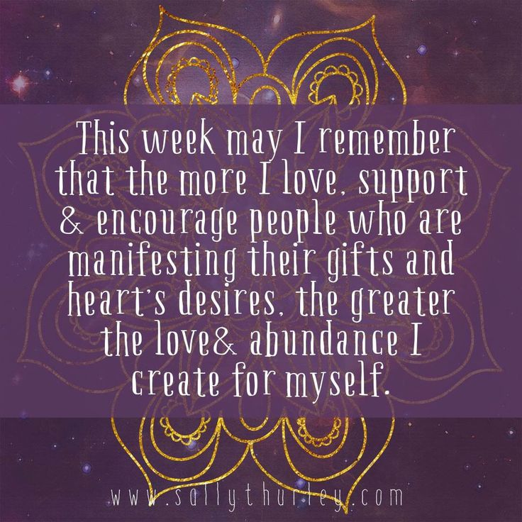No two purposes are identically alike and there is more than enough space in this world for all of us to do what we are here to do.   The more you love and support others, the great the love you find for yourself.