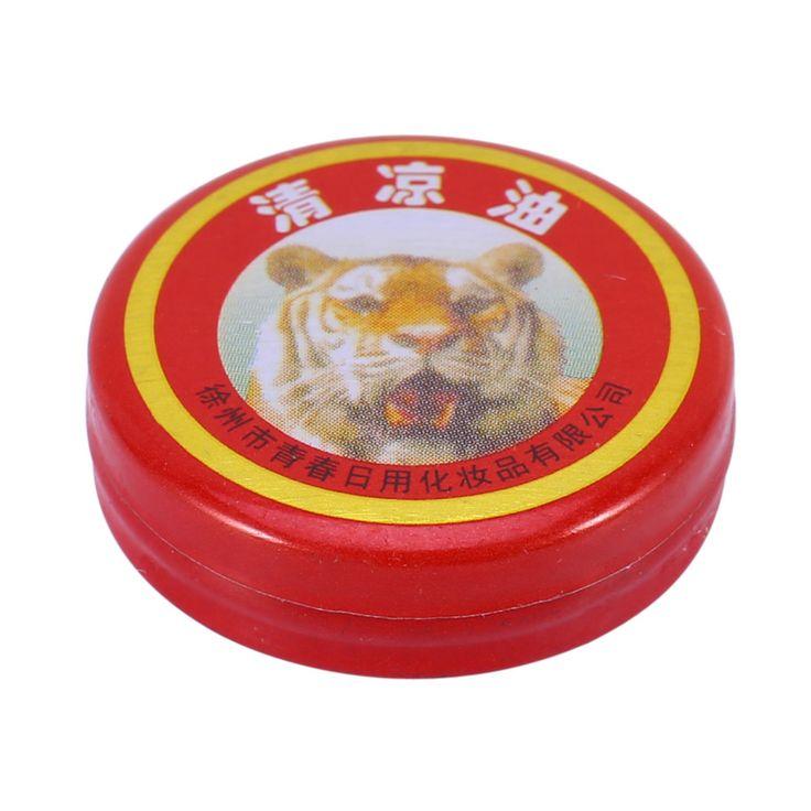 10 pz/lotto Balsamo di Tigre Gesso Unguento Balsamo di Creme de Tigre Oli Essenziali Per Mosquito Eliminazione Cefalea Freddo Vertigini
