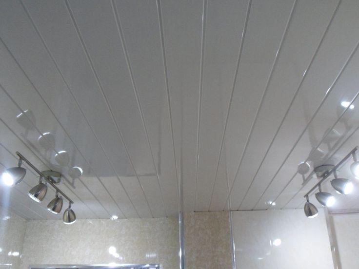6 White V-Groove Ceiling Panels PVC Plastic Wall & Ceiling Bathroom Cladding