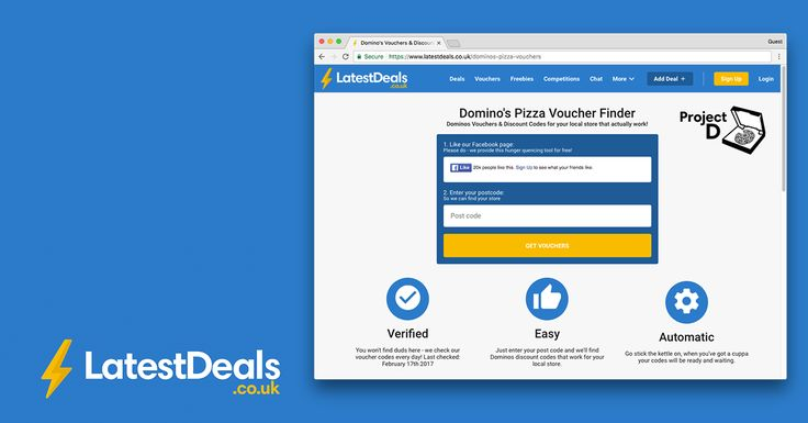March 2017 ✅ Working Dominos Pizza Vouchers, Coupons and Codes. ✅ Verified Daily.