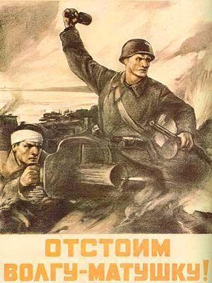 We will defend Mother Volga!