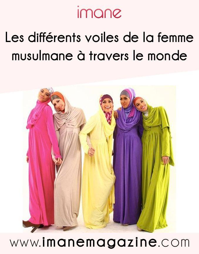 Religion à vocation universelle, la beauté de l'Islam se reflète à travers le monde, notamment à travers les femmes et leurs tenues … Véritables ambassadrices de notre foi, nos hijabs montrent la richesse des différentes cultures qui composent la Ummah, la communauté.