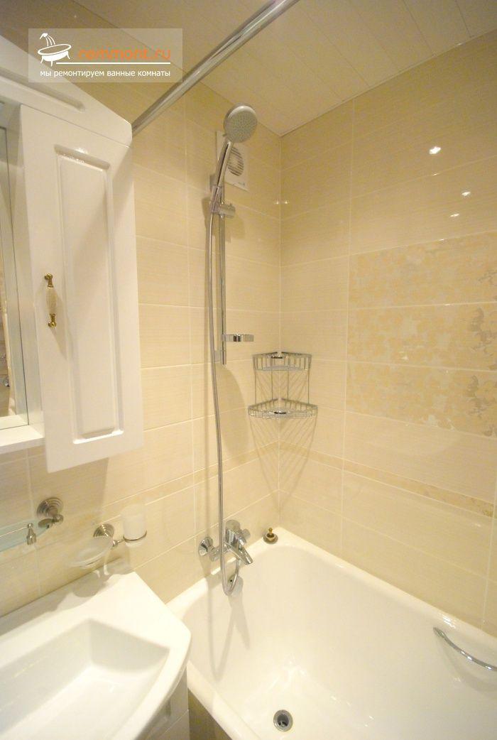 Ремонт ванной 1,7*1,7 и туалета в башне КОПЭ: ванна, душевая стойка