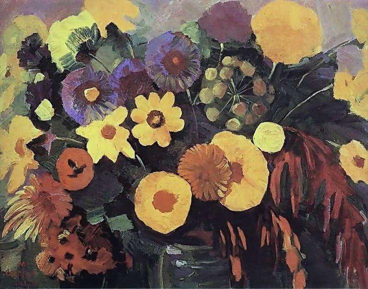 1944 Желтые цветы. ЧС - Сарьян Мартирос Сергеевич