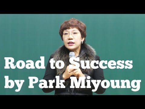 Road to Success by Park Miyoung in Atomy Success Academy