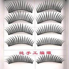 Artificial natural long strips 10 pairs eyelashes naked makeup nep wimpers eyelash extension lashes made in china //FREE Shipping Worldwide //