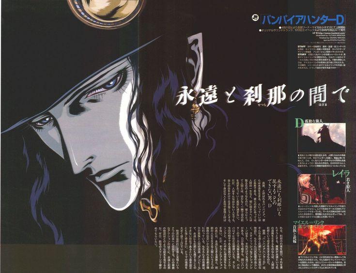 Vampire Hunter D Anime Characters : Best images about vampire hunter d on pinterest chibi