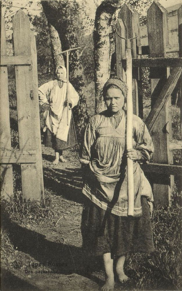 "Peasants from ""Russian types"" series"
