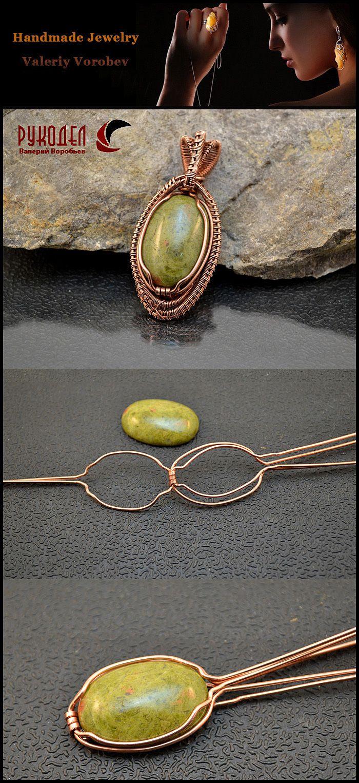 Wire wrap tutorial. Wire wrapped jewelry – pendant.   – Wire Wrap Jewelry