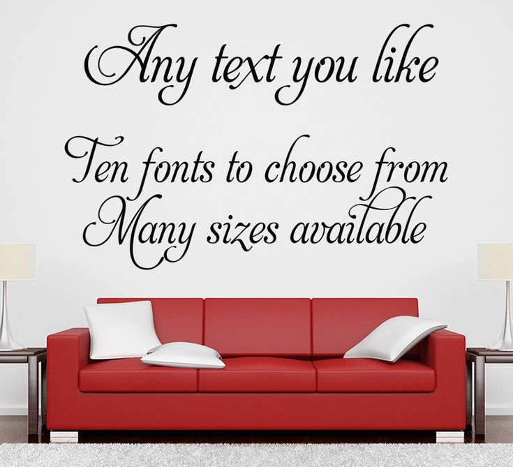 This Personalised Wall Sticker Can Be Custom Made With Any Text, Message Or  Quote You Need. With Plenty Of Colours To Choose From And Made To Measure. Part 33