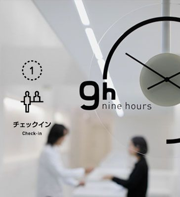 9 h - nine hours capsule hotel in kyoto