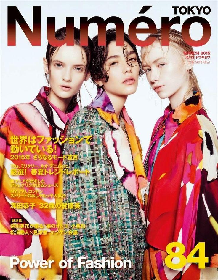Anna Grostina, Steffy Argelich and Maria Veranen by Sofia & Mauro for Numéro Tokyo January February 2015