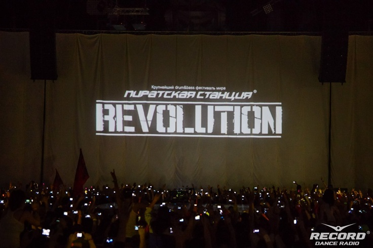 Video installation PIRATE STATION REVOLUTION. 16th of February, 2013. St. Petersburg