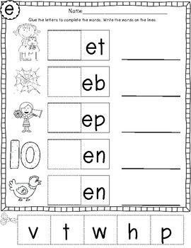 Two Letter Words Worksheets For Kindergarten