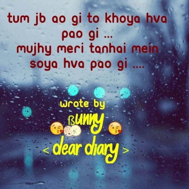 Shayari Genius Quotes Touching Words Shyari Quotes