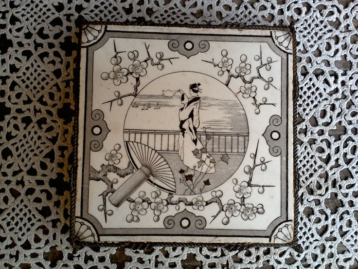 Asian Flare Tile Trivet with Footed Metal Base