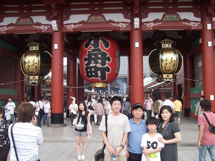 가족, 일본 여행