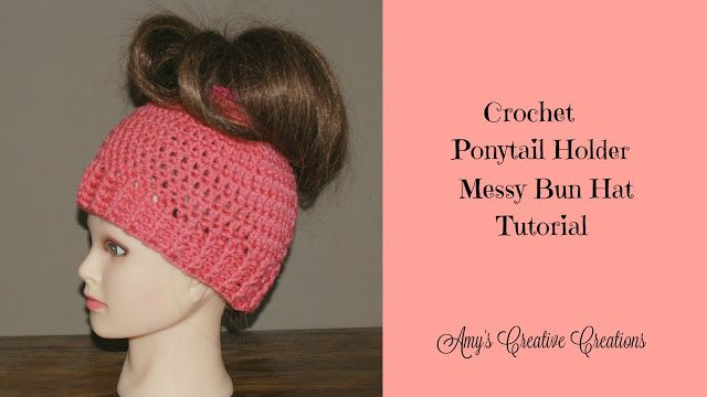 17 Best images about Crochet Ponytail Hat Patterns and Bun ...