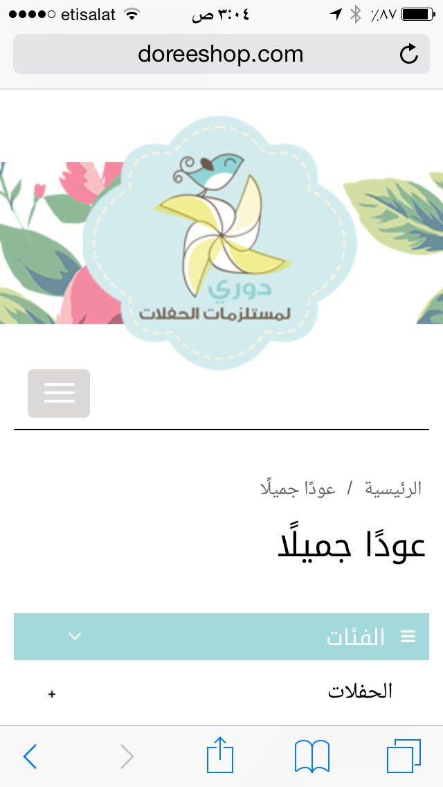 book of ra jar download