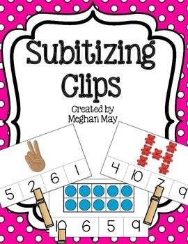 Subitizing clips are a great way for children to practice subitizing, counting, and number identification.   Children subitize or count the picture on the card, and place either a counter or a clothes pin on the corresponding number.  This activity can be used in centers, small group, or as an independent work activity.