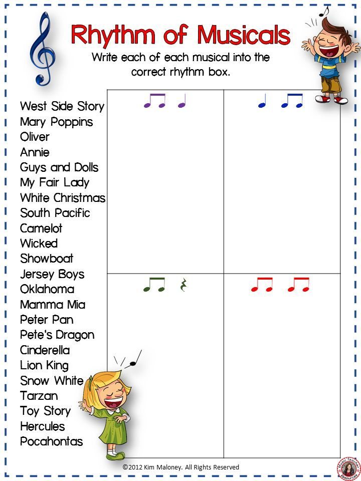 Music Lessons For Kids This Set Of 12 Rhythm Worksheets Actually Contains 13 Rhythm Wo Music Lessons For Kids Elementary Music Rhythm Elementary Music Teacher