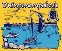 Графический рисунок города Днепропетровска. Уроки рисования в Днепре. Научим рисовать на планшете.