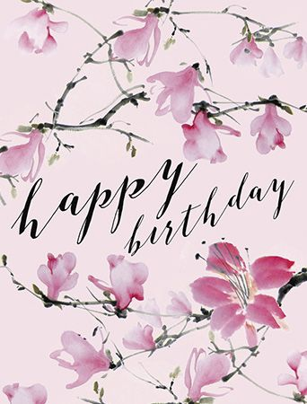 Magnolia Branches Birthday, a delicate and fresh Masha D'yans card will brighten anybody's special day while expressing your appreciation and refined taste.