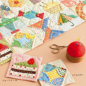 Little quilt blocks (could use Dear Janes) used for coasters.
