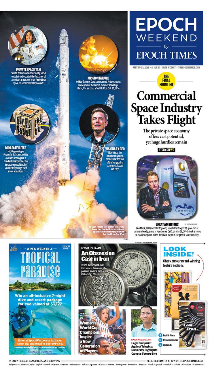Commercial Space Industry Takes Flight|Epoch Times #Business #newspaper #editorialdesign
