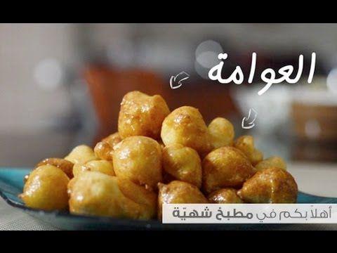 31 best images on pinterest arabian food arabic uploaded videos playlist arabic sweetsegyptian foodyoutube cookingturkish forumfinder Choice Image