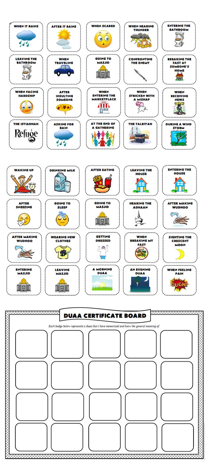 TJ Homeschooling: Duaa Memory Badges