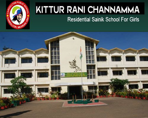 Looking for Kittur Sainik School All India Entrance Exam 2016 for Girls. Visit us for admission details, eligibility, application process, entrance & dates