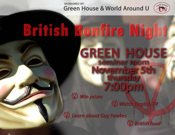 British Bonfire Night poster - Union College